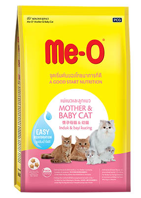 Thức ăn cho mèo mẹ và mèo con Me-O