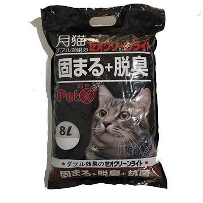 Cát-litter-đầu-mèo-đen - 1